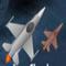 air-fighting/